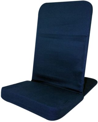 BackJack Floor Chair Best Floor Chairs with Back Support