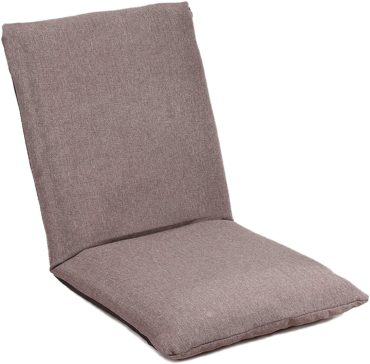 FLOGUOR Best Floor Chairs with Back Support