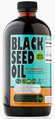 SWEET SUNNAH BLACK SEED, YOURS TO DISCOVER