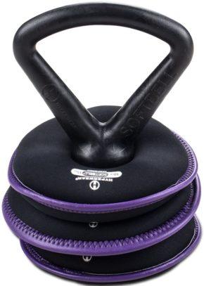 Hyperwear Adjustable Kettlebells